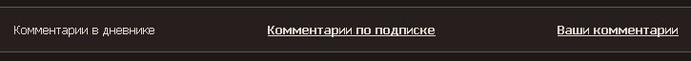 (691x61, 7Kb)