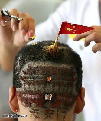 60-ая годовщина в Китае