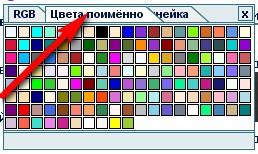 (258x154, 24Kb)
