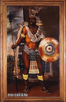 Монтесума и потерянная ацтекская империя