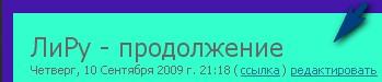 (349x75, 9Kb)
