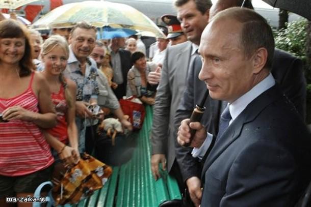 """Инвестиционный форум """"Сочи 2009"""""""