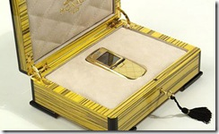 мобильный телефон в корпусе красного золота со 117 бриллиантами за 5,447 миллиона рублей