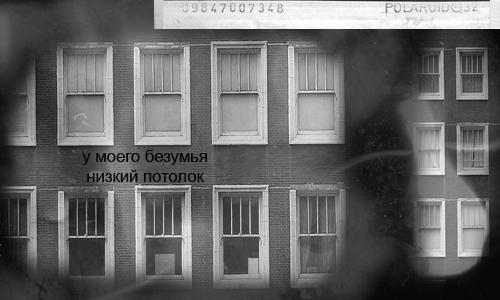 http://img1.liveinternet.ru/images/attach/c/1//49/167/49167371_15.jpg