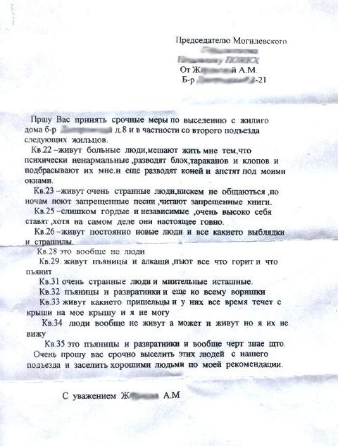 фотоприкол, http://bestgay.spb.ru