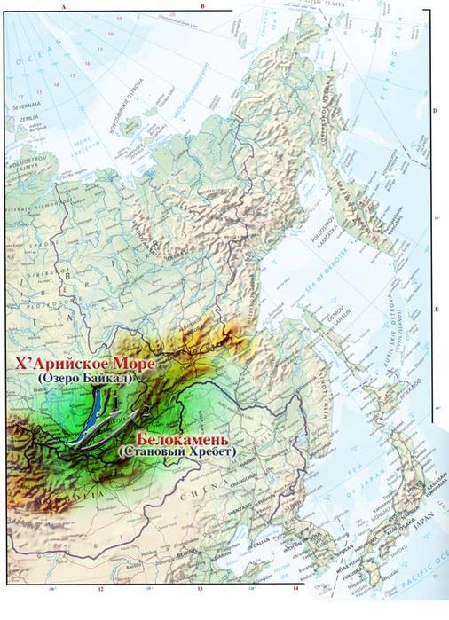 Белокамень-Байкал (506x699, 77Kb)