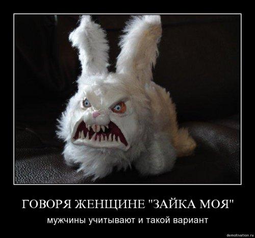 зайка моя филипп киркоров