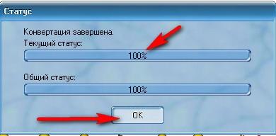 (390x192, 19Kb)