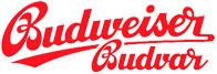 Рекламная акция пива Budweiser Budvar (Будвайзер) «Откройте лучшее в Чехии»