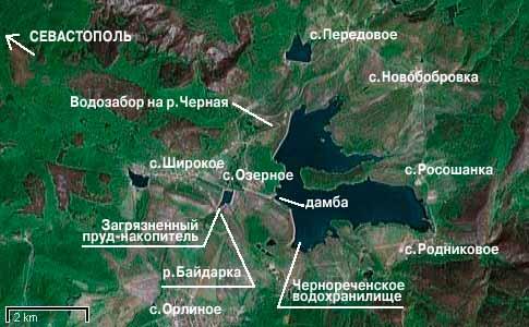 Карта Крыма Байдарская Долина