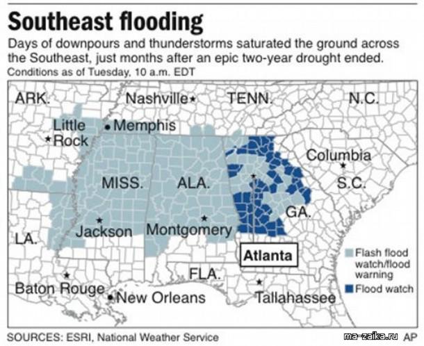 Наводненичя в Южной Америке