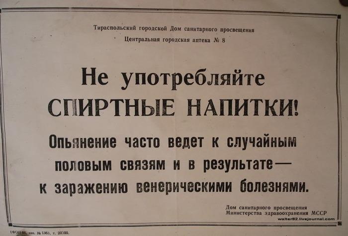 прикольные картинки, фотоприколы, шнобелевская премия, http://bestgay.spb.ru