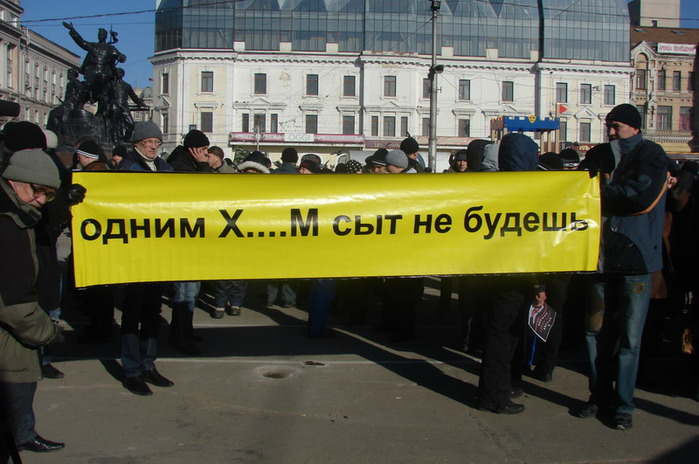 http://img1.liveinternet.ru/images/attach/c/1//49/526/49526195_101356.jpg