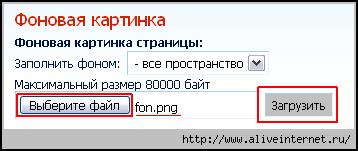 (358x151, 6Kb)