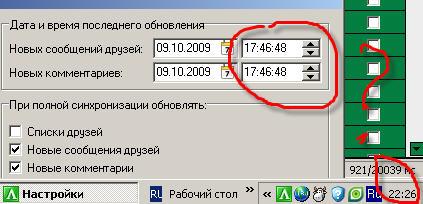 (423x204, 29Kb)