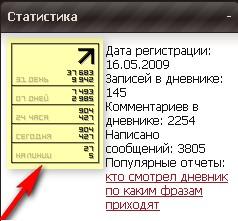 (238x221, 22Kb)