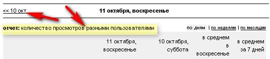 (534x117, 18Kb)