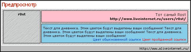 (652x179, 27Kb)