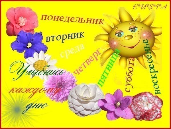 http://img1.liveinternet.ru/images/attach/c/1//49/809/49809358___.jpg