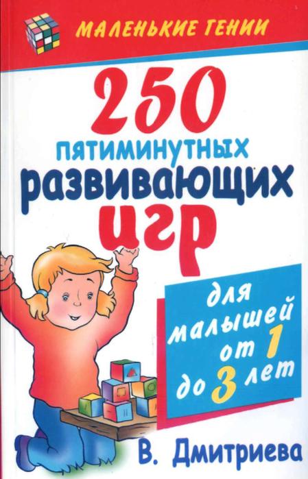 (449x699, 348Kb)