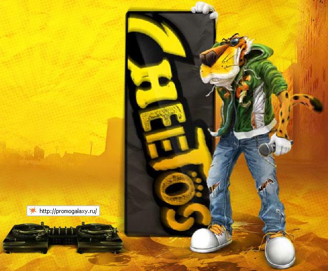 Рекламная акция чипсов Cheetos (Читос) «Отмочитос - Засвети талантос!»