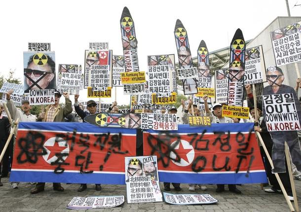 Активисты против Ким Чен Ира