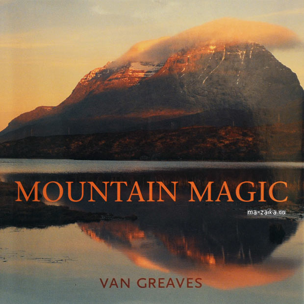 MOUNTAIN MAGIC by Van Greaves