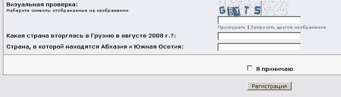 http://img1.liveinternet.ru/images/attach/c/1//49/957/49957307_0000abhs.jpg