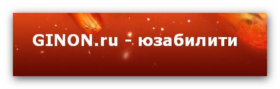 (563x180, 53Kb)