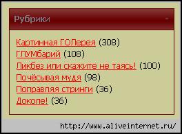 (264x195, 5Kb)