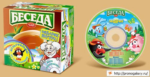 Рекламная акция чая БЕСЕДА «Диск с мультфильмами СМЕШАРИКИ в подарок»