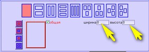 (300x106, 11Kb)