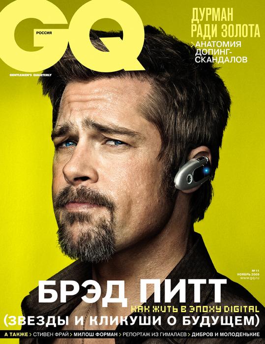http://img1.liveinternet.ru/images/attach/c/1//50/205/50205186_3e0e8233594c.jpg
