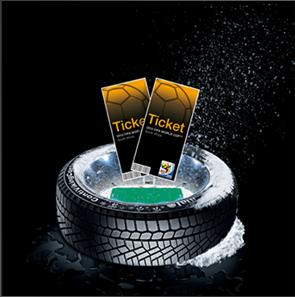 Рекламная акция шин Continental (Континенталь) «Игра на победу!»