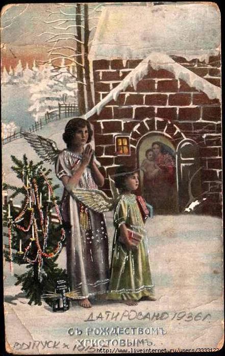 http://img1.liveinternet.ru/images/attach/c/1//50/28/50028022_1915podpisana_1936.jpg