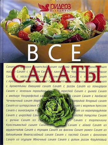 http://img1.liveinternet.ru/images/attach/c/1//50/342/50342642_Photo.jpg