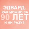 (100x100, 9Kb)