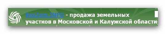 (539x111, 20Kb)