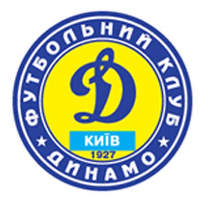 клуб «Динамо» (Киев).