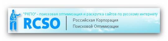 (540x133, 32Kb)