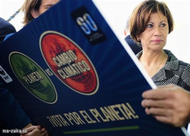 Переговоры об изменении климата в Барселоне.