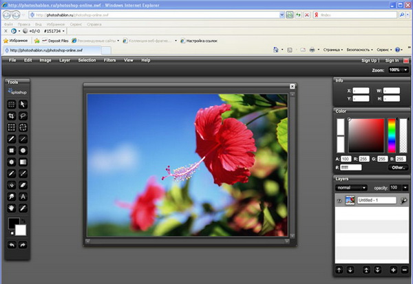 Adobe Photoshop Википедия 46