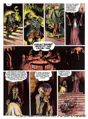 Блэкмор (Lord Blackmore), Тоme 02, стр.7