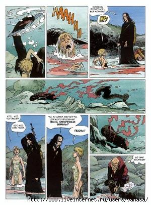 Блэкмор (Lord Blackmore), Тоme 02, стр.17
