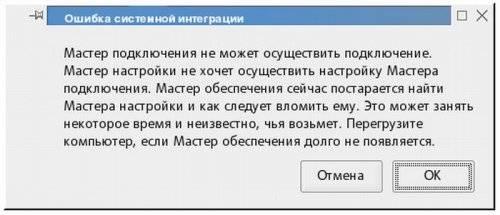 (500x215, 21Kb)