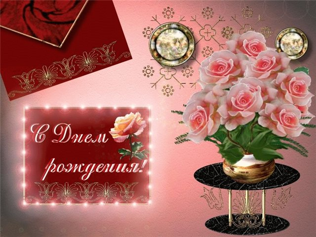 http://img1.liveinternet.ru/images/attach/c/1//50/827/50827775_46330253_4a8f6e2c8f29.jpg