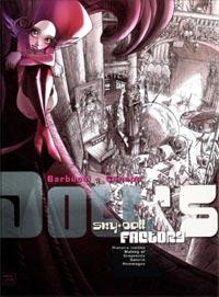 Рождение Ноа ( HS. Doll's Factory)
