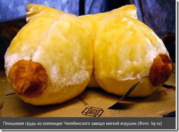 плюшевая грудь из коллекции челябинского завода мягкой игрушки
