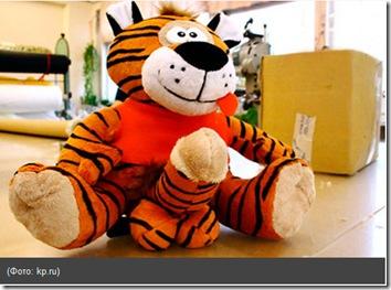подарок на год тигра для настоящих женщин