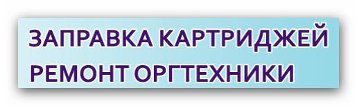 (515x153, 43Kb)